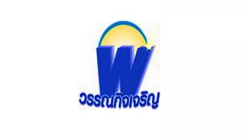 วรรณกิจเจริญ Logo
