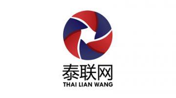 Thai Lian Wang Logo